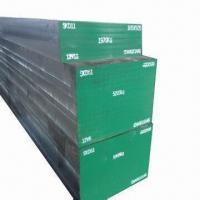 SKD11 Cool Working Mold Steel Manufactures