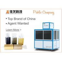 Automatic Weighing and Filling Sugar Vacuum Packing Machine 0.5kg - 5kg Manufactures