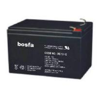 DC12-12 Maintenance Free Battery 12V 12ah Storage Battery Manufactures