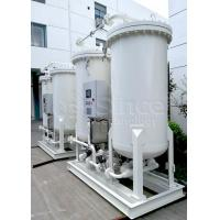 High Efficiency PSA Oxygen Concentrator Used In Aquaculture Fast Start Up Speed Manufactures