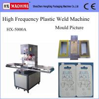 China High Frequency PVC welding machine on sale