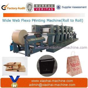 China Wide Web Flexo Printing Machine on sale