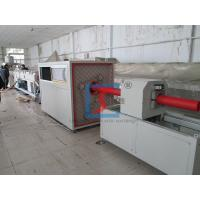 China PP / PE Pipe Plastic Pipe Production Line With Single Screw Non-conductive on sale
