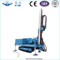 MDL-150H High Lifting Anchor Drilling Rig Manufactures