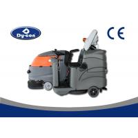 Dycon Efficientive Washing Machine , Automatic Daily Useing Floor Scrubber Dryer Machine Manufactures