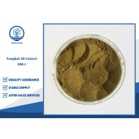 China Increase Semen Secretion Natural Plant Extract Tongkat Ali Extarct Water Soluble on sale
