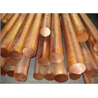 China Copper Alloy Solid Copper Bar Free Cutting Rod Golden Yellow Industrial on sale