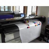 Quality Self-adhesive Matte PP Paper for sale
