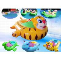 China Four Versions Inflatable Motorized Bumper Boat For Pool / Park on sale