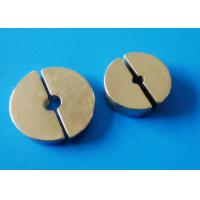 China Segment Sintered Ndfeb Magnet For MRI / NMR,Prone To Oxidation on sale