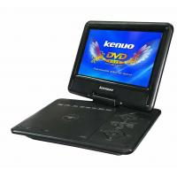 9 inch Portable dvd player with TV tuner, DVB-T and FM Radio Manufactures