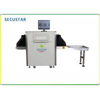 JC5636 X Ray Scanner Baggage Scan X Ray Parcel Scanners With Extension Trays For Exit Manufactures