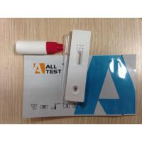 Buy cheap Fast Accurate Rapid Test Kits Tetanus Toxin Blood Antibodies Detection from wholesalers