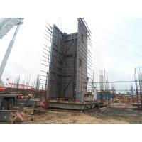 China EPC Air Separation Plant Engineering Procurement Construction on sale