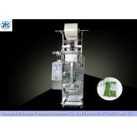 Plastic Bag Packaging Machine , Water Pouch Packing Machine Back Side Sealing Manufactures