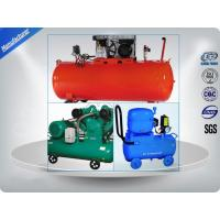 Water Cooling Small Electric Air Compressor Copper 2.5Hp 25L For Commercial Manufactures