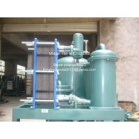 China Vacuum Oil Water Separator Plant | High content water removing system TYN-100 on sale