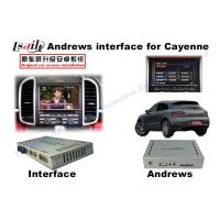 Android System Navigation Video Interface For 2015 Porsche PCM 3.1 Manufactures