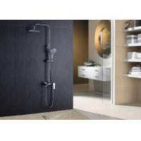 China Wall Mounted Decorative Custom Shower Systems ROVATE Multi Mode Handheld Head on sale