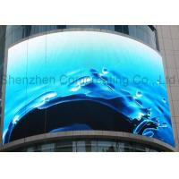 China Front Service Commercial P8 Curved LED Screen SMD 1R1G1B Full Color on sale