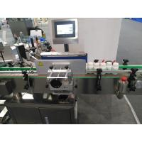 SS304 Material Automatic Capsule Machine 40 - 230 Bags/Min 1 Year Warranty Manufactures