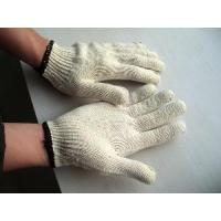 Work Protective Gloves Manufactures