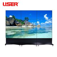 4x4 Narrow Bezel 5.7mm LCD Video Wall DID 178 Degree Viewing Angle Manufactures