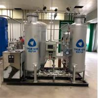 Buy cheap PSA Industrial Nitrogen gas generator for Die casting machine from wholesalers