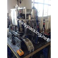Buy cheap New and fashion , tea cup filling and packing machine from wholesalers