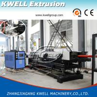 China Double Wall Corrugated Drainage Pipe Extruder, Plastic Pipe Making Machine, PE/PP/PVC Pipe Extrusion Line on sale