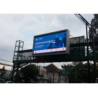 P16 SMD3535 outdoor advertising led display for fixed installation / 256mmx256mm led module / 6500 nits brightness Manufactures