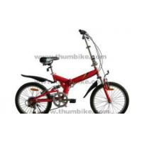 20 Folding bicycles, dual suspension Manufactures