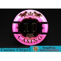 Quality Custom Tiger Image Casino Poker Chips With Environmental Protection Material for sale