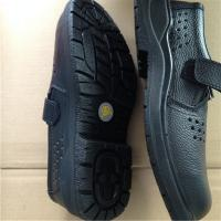PU injected steel toe safety shoe esd antistatic shoes Manufactures