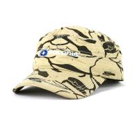 Flat Embroidery Camo Military Cadet Cap Adjustable For Unisex 56-60cm Manufactures