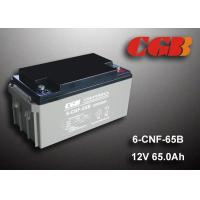 65AH ABS V0 Plastic Frequent discharge Sla Battery 12v For Solar Wind System Manufactures