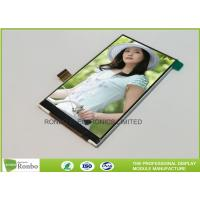 China IPS MIPI Interface TFT LCD Screen 4.0 480x800 Mobile Phone Handheld PDA Display on sale