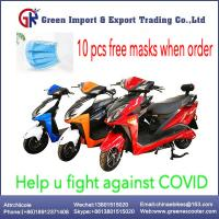 China Electric Scooter Lithium Battery Fashionable and High-speed  Free masks against COVID on sale