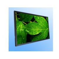 China 65 Inch CCTV LCD Monitor 1920 x 1080 500 cd/m2 16.7 M colors on sale