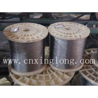 sell xinglong galvanized steel wire rope 1x7 1x19 1x25 1x37 6x7 7x7  6x19 Manufactures