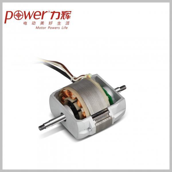 854w Small Brushless Dc Motor High Torque 230 Vdc 50 Hz
