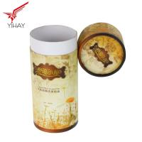 Customized Brown Round Cardboard Storage Boxes With Lids Art Paper Type Manufactures