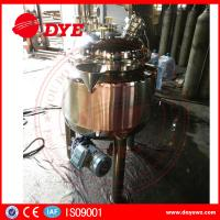 100L To 20000L Stainless Steel Mixing Tanks With Simple Operation Manufactures