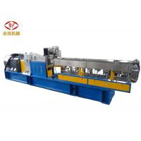 PET PBT POM Enginering Plastic Pelletizing Machine With 4000mm Water Tank Manufactures