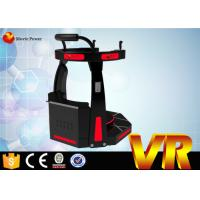 China Interactive Standing Up 9D VR Cinema Simulator 360 Degree Virtual Reality Equipment on sale