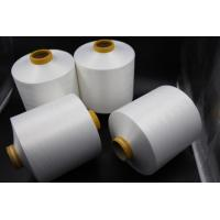 Semi-Dull B Grade High Tenacity Polyester Yarn 150D/144F , Textured Polyester Thread Manufactures