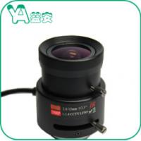 3MP CS Mount Camera Lens , Outdoor Home Surveillance Camera Lens Focal Length 2.8-12​Mm Manufactures