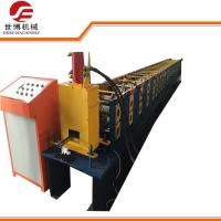 Buy cheap C Purlin Cold Roll Forming Machine Making Solar Photovoltaic Steel Strut from wholesalers