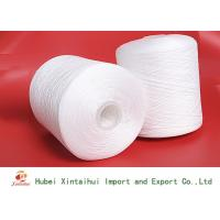 30s/3 Semi Dull Raw White Polyester Spun Yarn Low Shrinkage Good Elasticity Manufactures