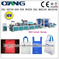 ONL-XB700 Ultrasonic high speed non woven box bag making machine indian Manufactures